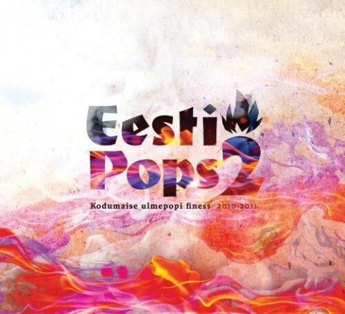 Various - Eesti Pops 2 - 6418547015977 - EESTI POPS