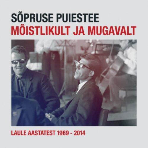 Sõpruse Puiestee - Mõistlikult Ja Mugavalt - MUMM-04 - MUMM RECORDS