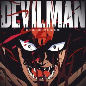 Kenji Kawai - Devilman -THE Birth- (ORIGINAL 1987 Anime Soundtrack) - TLV02 - TIGER LABS