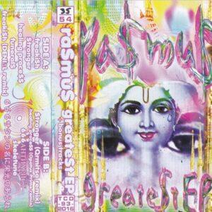 Ra$Mu$ - Greate$T Ep - TCD932016 - TRASH CAN DANCE