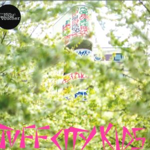 Tuff City Kids - Adoldesscent (2x12 + Mp3) - PERMVAC153-1 - PERMANENT VACATION