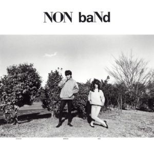 Non Band - Non Band - TAL04 - TAL