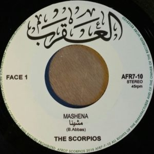 The Scorpios - Mashena / Samha - AFR7-10 - AFRO7 RECORDS