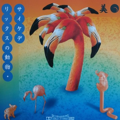 Miro Sundaymusiq - Butter Ep - AOP002 - ANIMALS ON PSYCHEDELICS