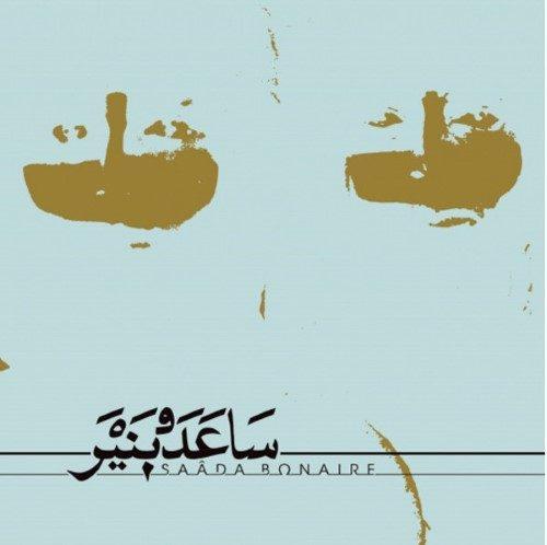 Saada Bonaire - Covers Ep - FM004 - FANTASY MEMORY