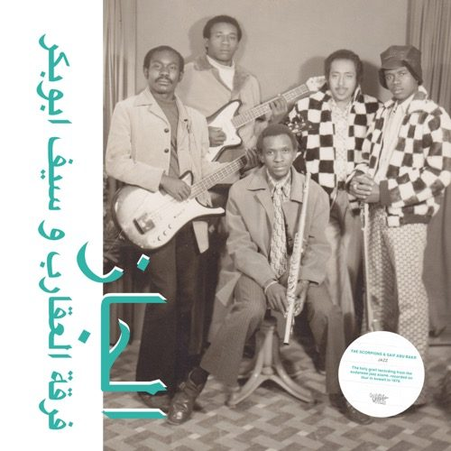 The Scorpions & Saif Abu Bakr - Jazz