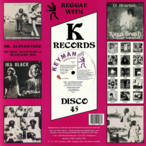 Doctor Alimantado - Zion Gates - KMD005 - KEYMAN RECORDS LTD