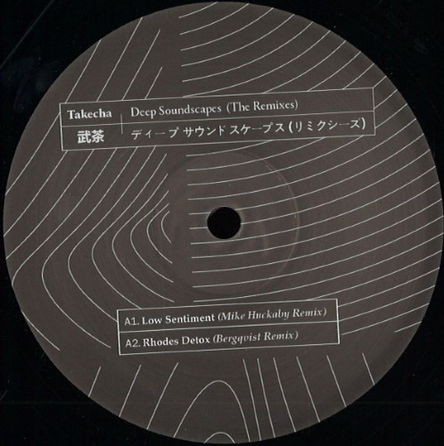 Takecha - Deep Soundscapes/ M. Huckaby
