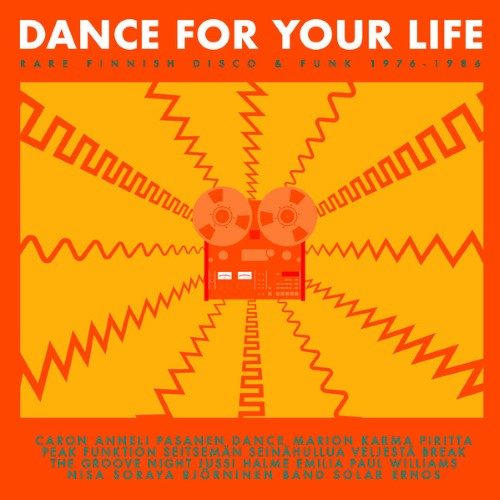 Various - Dance For Your Life - SRE143 - SVART RECORDS