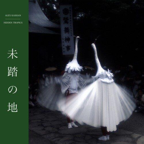 Alex Kassian - Hidden Tropics - UTA008 - UTOPIA RECORDS