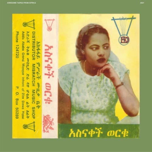 Asnakech Worku - Asnakech - ATFA031 - AWESOME TAPES OF AFRICA