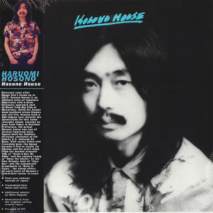 Haruomi Hosono - Hosono House - LITA173 - LIGHT IN THE ATTIC