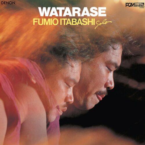 Fumio Itabashi - Watarase - MULE218 - MULE