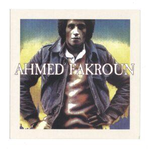 Ahmed Fakrun - Nisyan - GR1240 - GROOVIN RECORDS