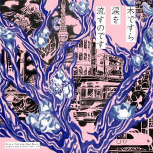 Various - Even A Tree Can Shed Tears: Japanese Folk & Rock 1969-1973 - LITA156 - LIGHT IN THE ATTIC