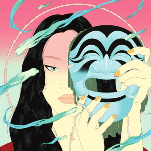 Peggy Gou - Moment EP - GUDU001 - GUDU RECORDS