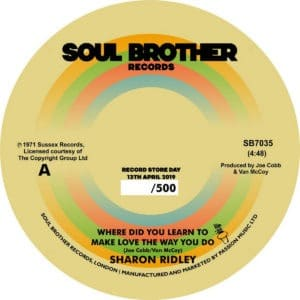 Sharon Ridley/ Ralph Graham - Where Did You Learn/ Ain't No Need - SB7035 - SOUL BROTHER