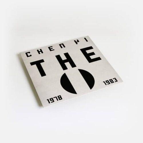 Chen Yi - The 1978-1983 - WVINYL024 - 90% WASSER