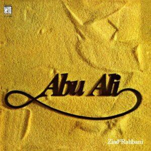 Ziad Rahbani - Abu Ali - WWSLP21 - WEWANTSOUNDS