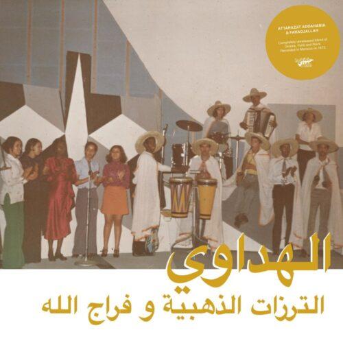 Attarazat Addahabia & Faradjallah - Al Hadaoui - HABIBI011-1 - HABIBI FUNK RECORDS