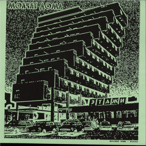 Molchat Doma - Etazhi - DR-004 - DETRITI RECORDS