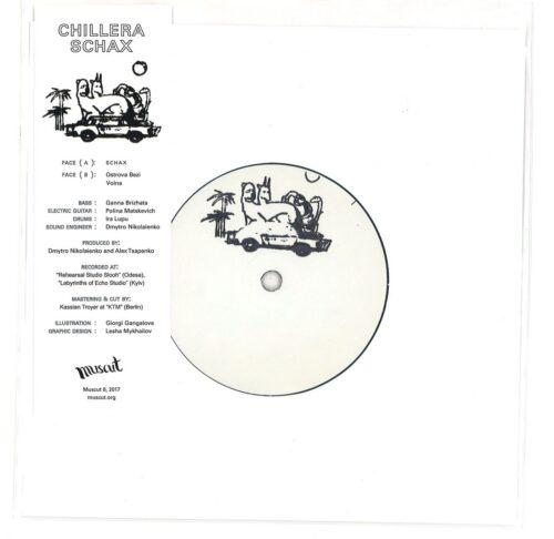 Chillera - Schax - MUSCUT8 - MUSCUT