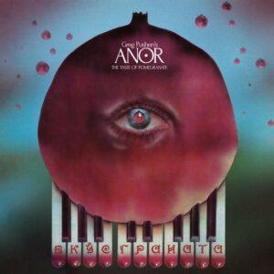 Greg Pushen's Anor Ensemble - The Taste Of Pomegranate - SG001 - SOVIET GRAIL