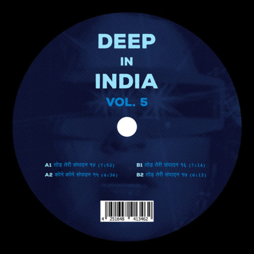 Todh Teri/Todd Terje - Deep In India Vol.5 - TODH005 - TODH TERI