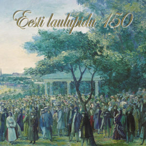 Various - Eesti Laulupidu 150 - VV012 - VAIGUVIIUL