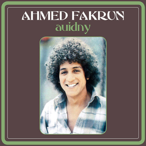 Ahmed Fakrun - Auidny - GR-1252 - GROOVIN RECORDINGS