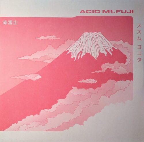 Susumu Yokota - Acid Mt Fuji - MDGEM01 - MIDGAR