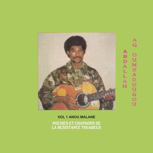 Abdallah Oumbadougou - Anou Malane - SS053LP - SAHEL SOUNDS