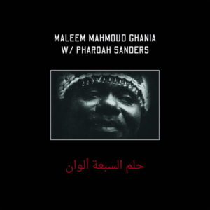Maleem Mahmoud Ghania/Pharoah Sanders - The Trance Of Seven Colors - ZEHRA001 - ZEHRA