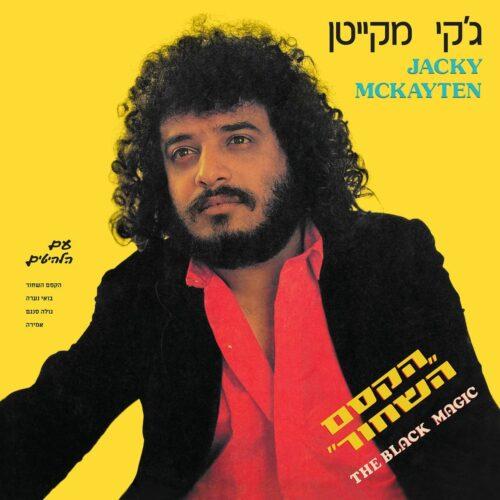 Jacky McKayten - The Black Magic - FTNLP007 - FORTUNA RECORDS