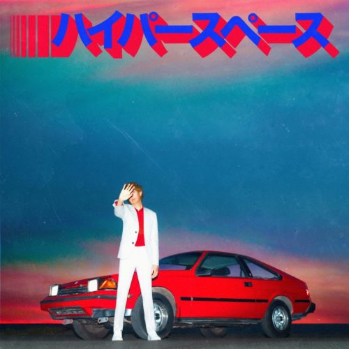 Beck - Hyperspace - 0602577692437 - CAPITOL RECORDS