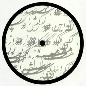 Roya - Siah Mashq - AKS8 - SHAHR FARANG IRAN