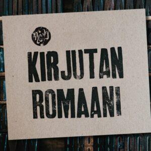 Revals - Kirjutan Romaani - 4744473019119 - REVALS