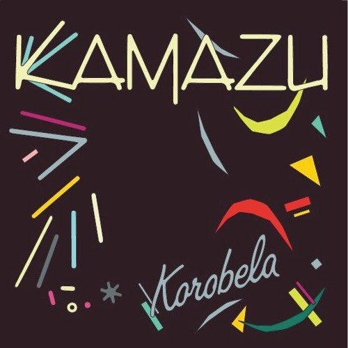 Kamazu - Korobela - AFS043 - AFROSYNTH