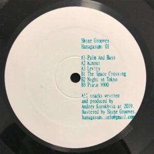 Shine Grooves - V - HANAGASUMI01 - HANAGASUMI
