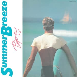 Piper - Summer Breeze - STS-069 - SHIP TO SHORE