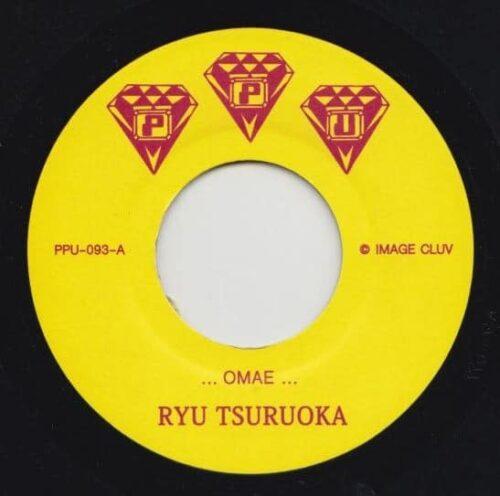 Ryu Tsuruoka - Omae/Wagamama - PPU093 - PEOPLES POTENTIAL UNLIMITED