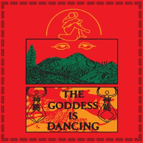D.K. - The Goddess Is Dancing - GMV05 - GOOD MORNING TAPES