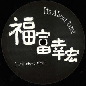 Yukihiro Fukutomi - It's About Time - STUDIOMULE31 - STUDIO MULE