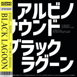 Albino Sound - Black Lagoon EP - MOM022 - MODERN OBSCURE MUSIC