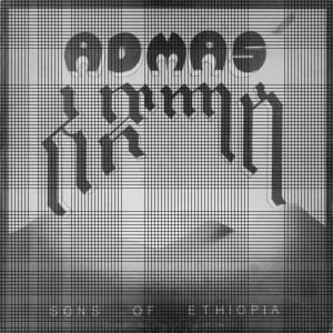 Admas - Sons Of Ethiopia - FRB007 - FREDERIKSBERG RECORDS