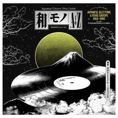 Various/DJ Yoshizawa Dynamite/Chintam - WAMONO A to Z Vol. I - Japanese Jazz Funk & Rare Groove 1968-1980 - 180GWALP01 - 180G