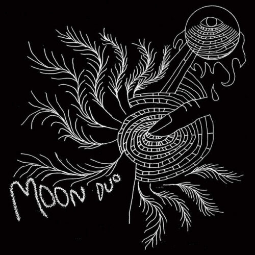 Moon Duo - Escape: Expanded Edition - SBR253LP - SACRED BONES