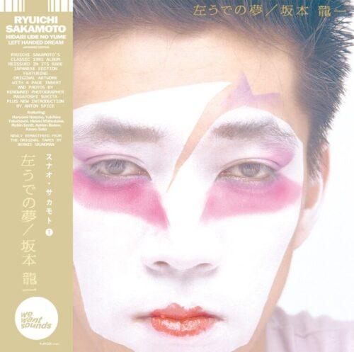 Ryuichi Sakamoto - Hidari Ude No Yume - WWSLP34 - WEWANTSOUND