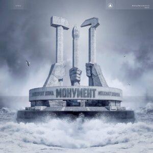 Molchat Doma - Monument (Ltd ed) - SBR262LP-C1 - SACRED BONES