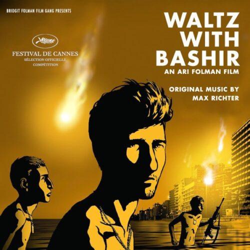 Max Richter - Waltz With Bashir - 28948384549 -